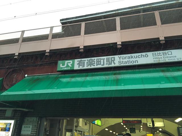 10_yurakucho