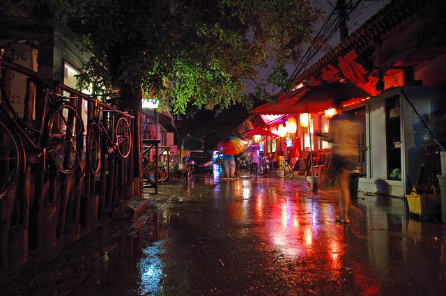 Hutong after the rain, Beijing