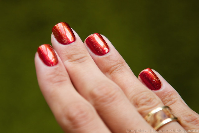 Picture Polish — Solar Flare over A-England — Perceval