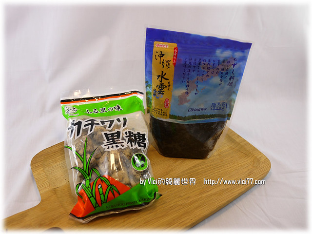 1009沖繩水雲黑糖002