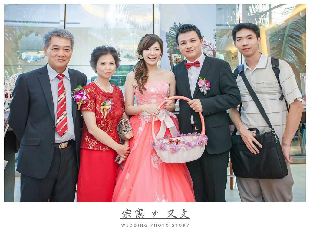 京采飯店婚宴,京采飯店婚攝,新店京采,台北婚攝,婚禮記錄,婚攝mars,推薦婚攝,嘛斯影像工作室,063