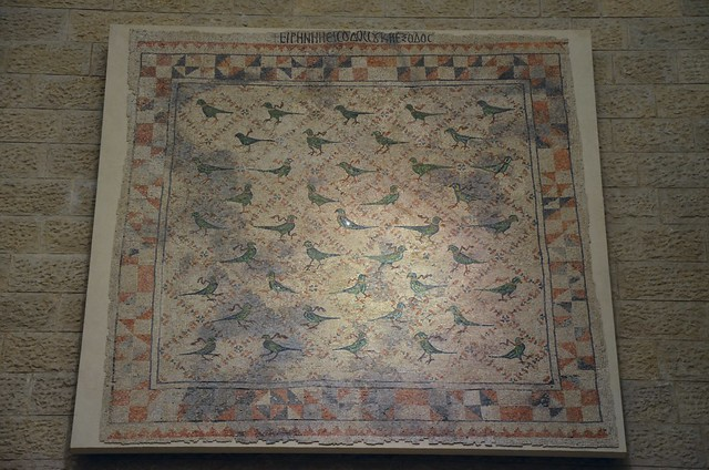 Bird mosaic from Beth Shean, 5-6th century AD, Ben-Gurion airport mosaics