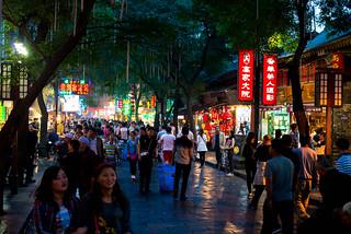 The Muslim Quarter, Xian, 2014