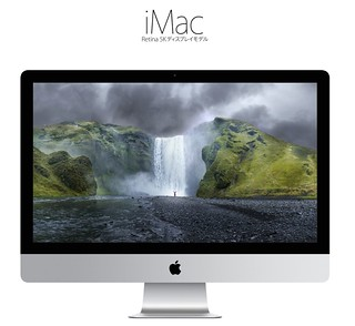 iMac Retina 5Kディスプレイモデルが届きました