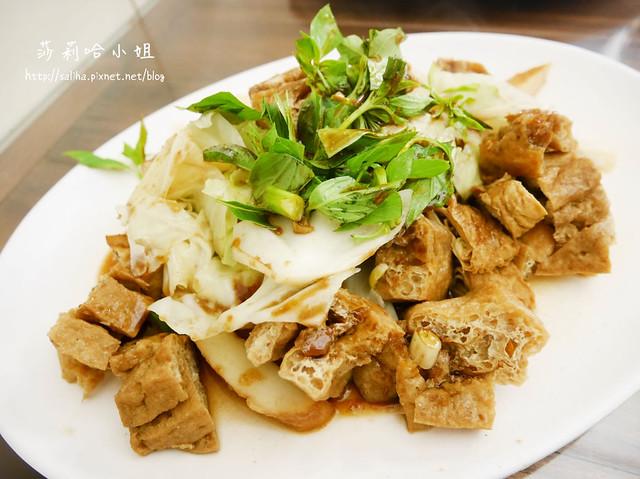 三峽白雞滷味