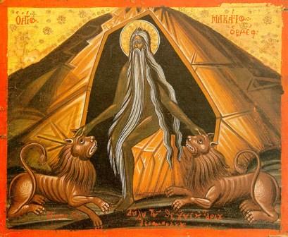 Sfantul Macarie Romanul