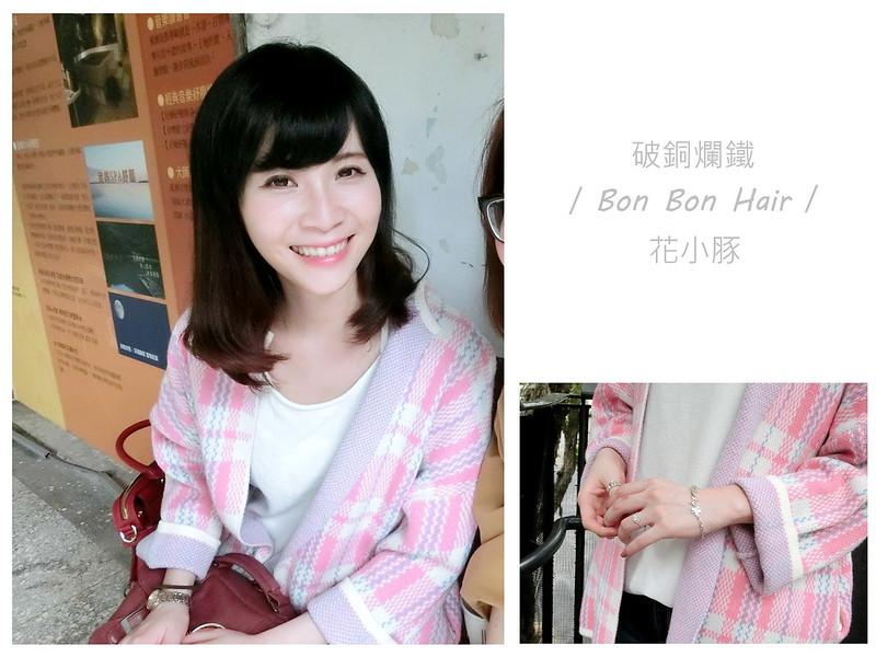 Bon Bon Hair (7)