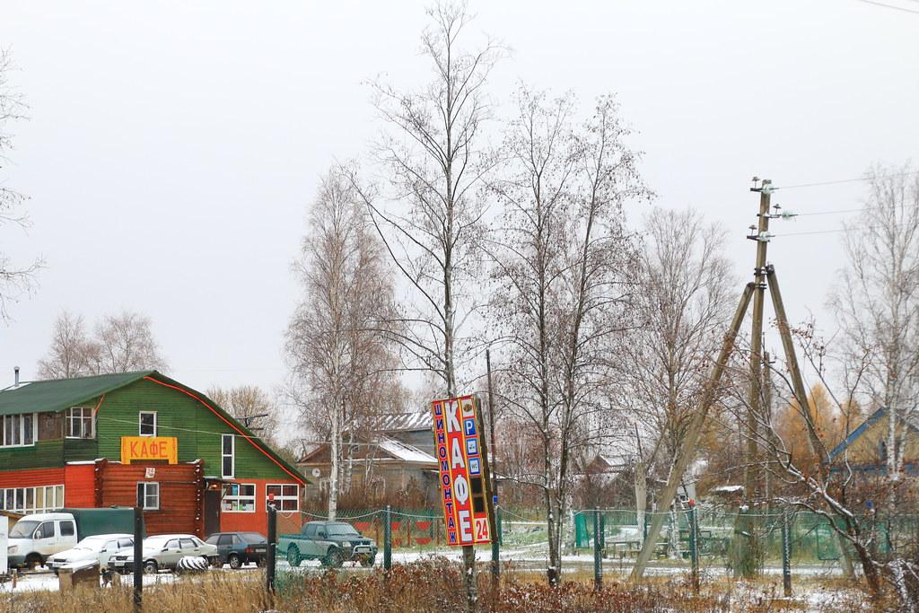 Russia118