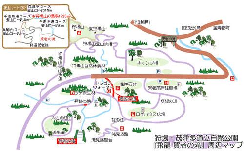 garoh-fall-map