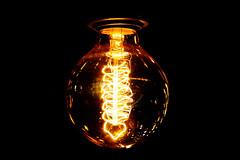 incandescent light bulb, light fixture, yellow, light, amber, glass, darkness, lighting,