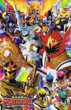 Mahou Sentai Magiranger - Mahou Sentai Magiranger