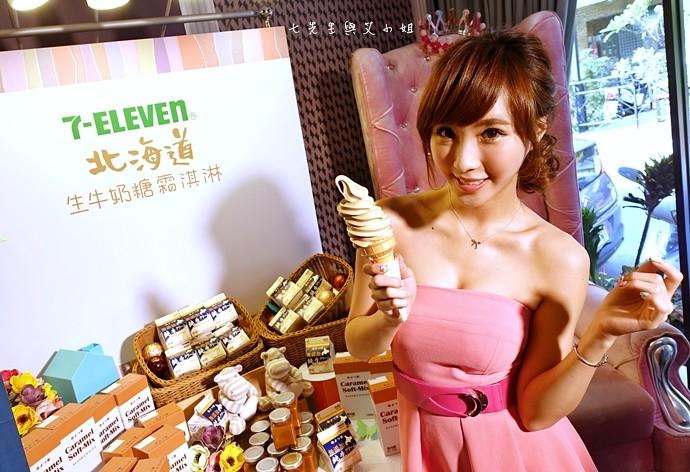 10 7-11北海道生牛奶糖霜淇淋 日本北海道生牛奶糖霜淇淋 日本北海道生牛奶糖霜淇淋