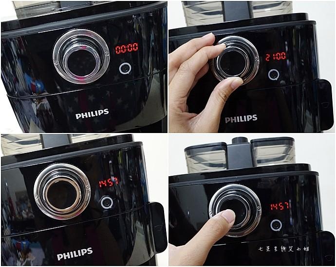 12 飛利浦2+全自動雙豆槽咖啡機