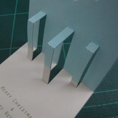 การทำการ์ดอวยพรลายต้นคริสต์มาสแบบป็อปอัป (Card Making Christmas Trees Pop-Up Card Template) 005