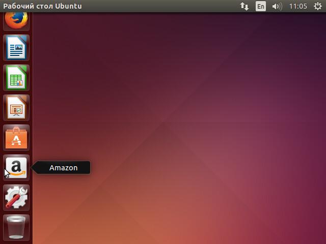 Скриншот рабочего стола Ubuntu 14.10