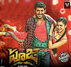 Pooja Telugu Movie Reviews And Ratings From Various Websites