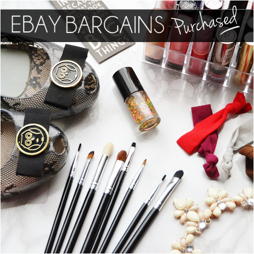 eBay-beauty-bargains