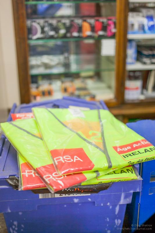 Dublin RSA high visible jacket in pharmacy