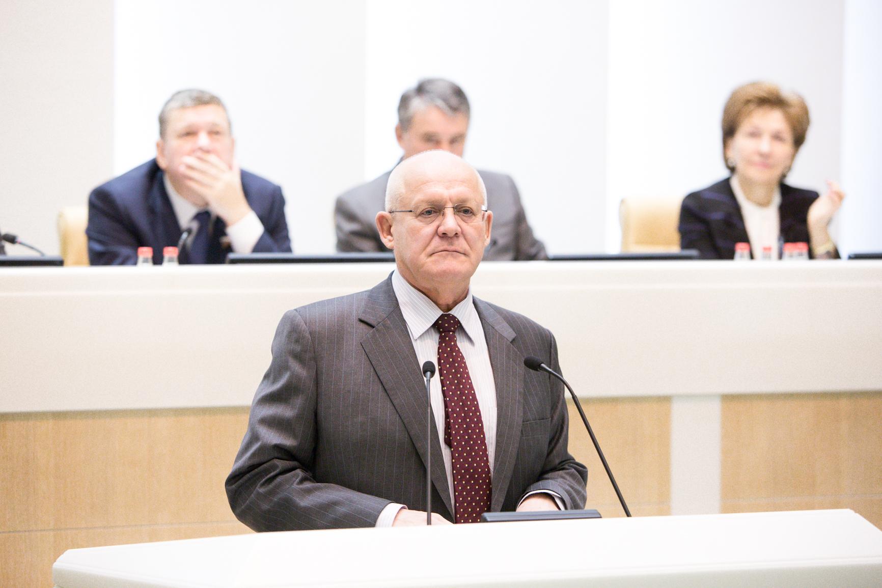члены высшая квалификационная коллегия судей