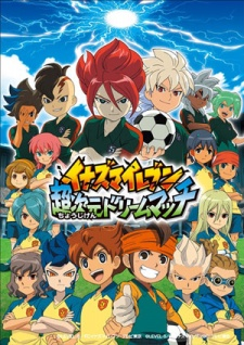 Inazuma Eleven: Chou Jigen Dream Match - Inazuma Eleven the Movie: Chou Jigen Dream Match