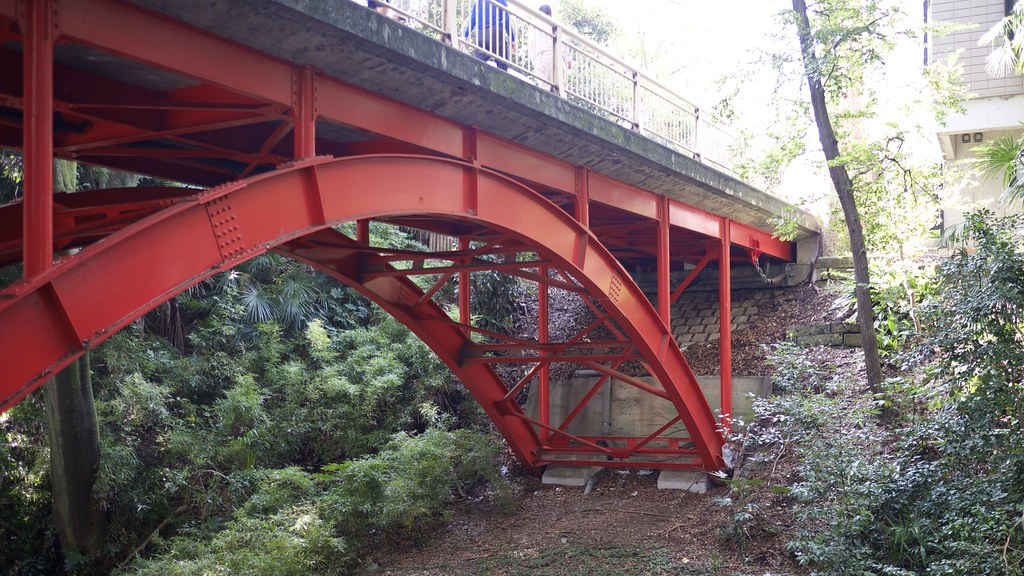 Todoroki Valley Bridge