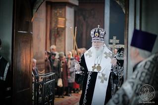 Софийский собор 300