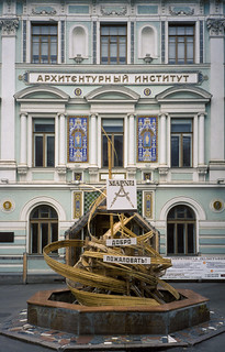 МАРХИ / Moscow Architectural Institute