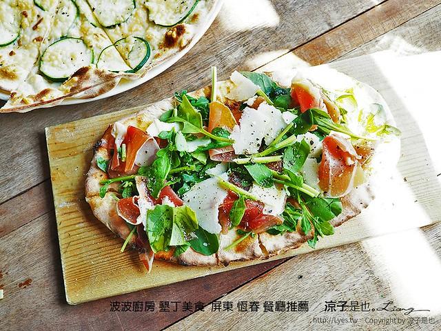 波波廚房 墾丁美食  屏東 恆春 餐廳推薦 30