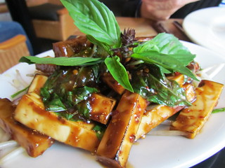 Seven Flavour Tofu at Wild Ginger (Downtown)