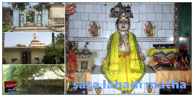 Atibadi Jagannath Dasa