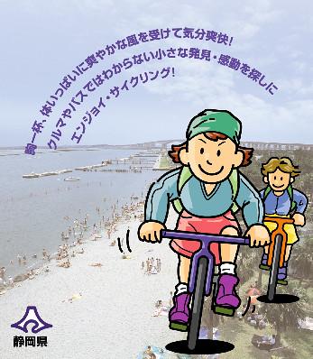 hamanako 2014-10-24