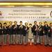 仁川2014 亞洲殘疾人運動會 香港代表團答謝晚宴