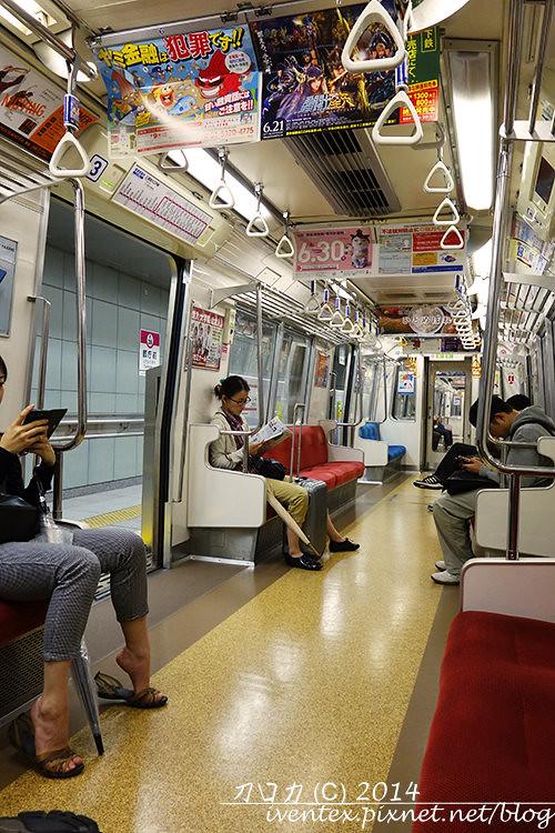 08刀口力日本東京赤羽橋站