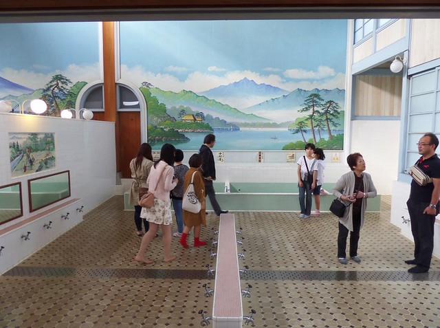 Inside the Kodakara-yu Public Bathhouse