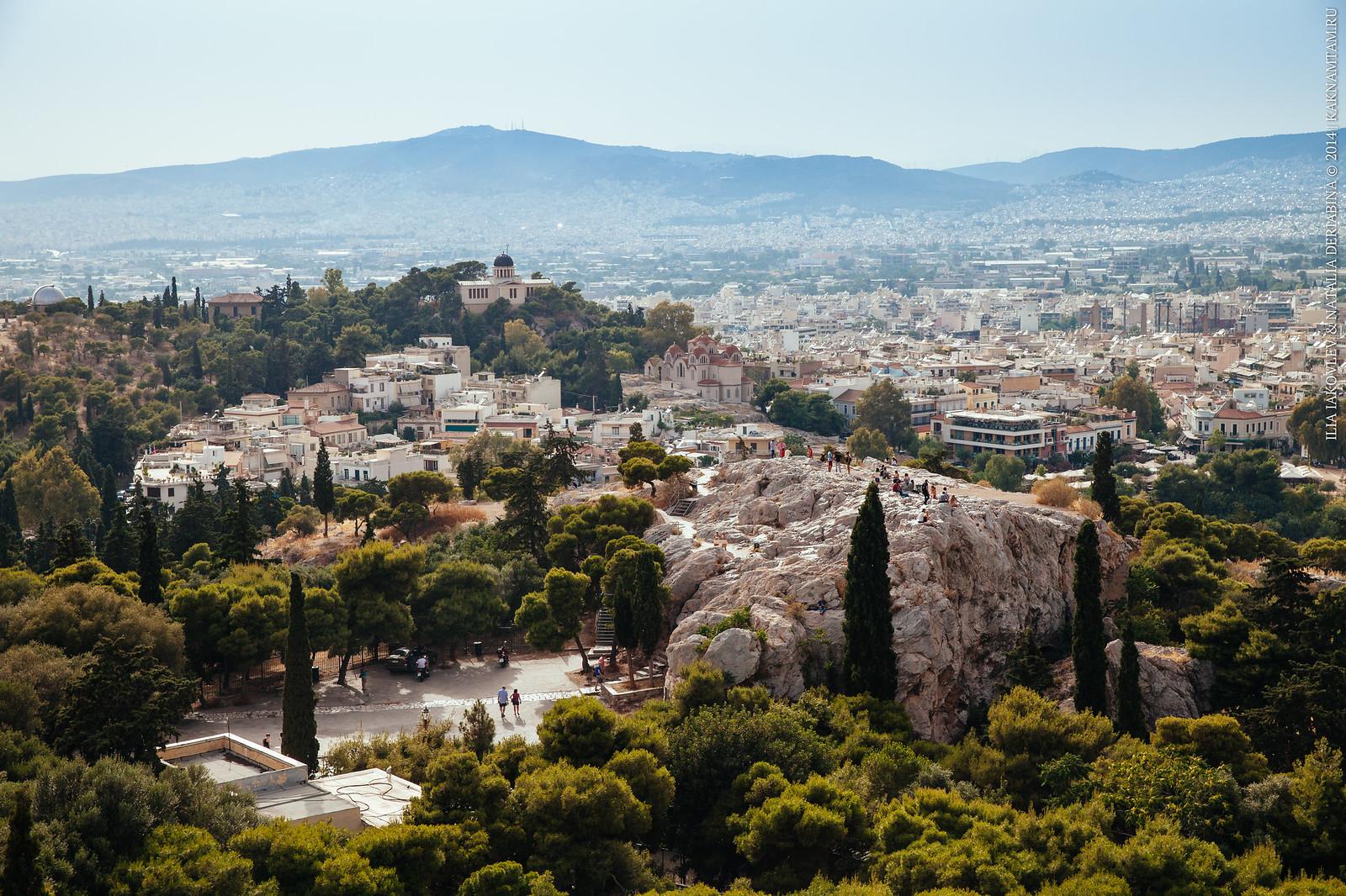 20140618-103-Athens.jpg