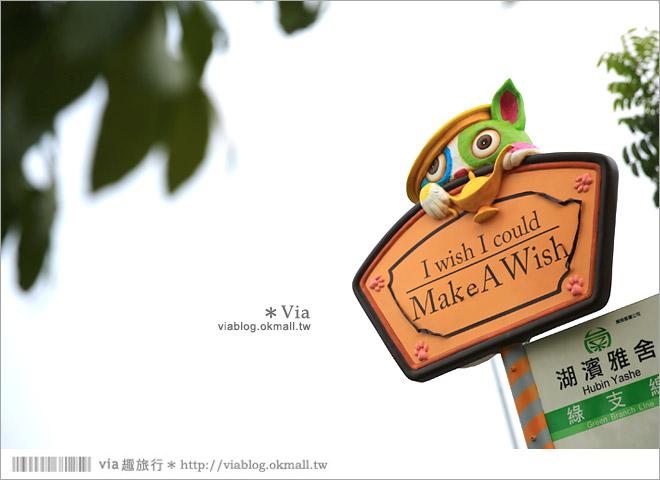 【南科幾米】台南|台積電南科幾米裝置藝術小公園~願望盛開‧許諾之地3