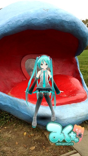 International pop superstar Hatsume Miku gets eaten by Willie the Whale at Clark's Elioak Farm in Ellicott City, Maryland.