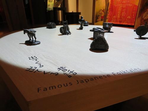 Tono Folktale Museum