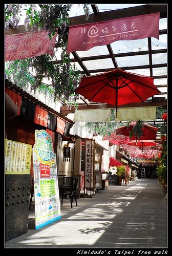 土城手信坊和菓子文化館 (9)