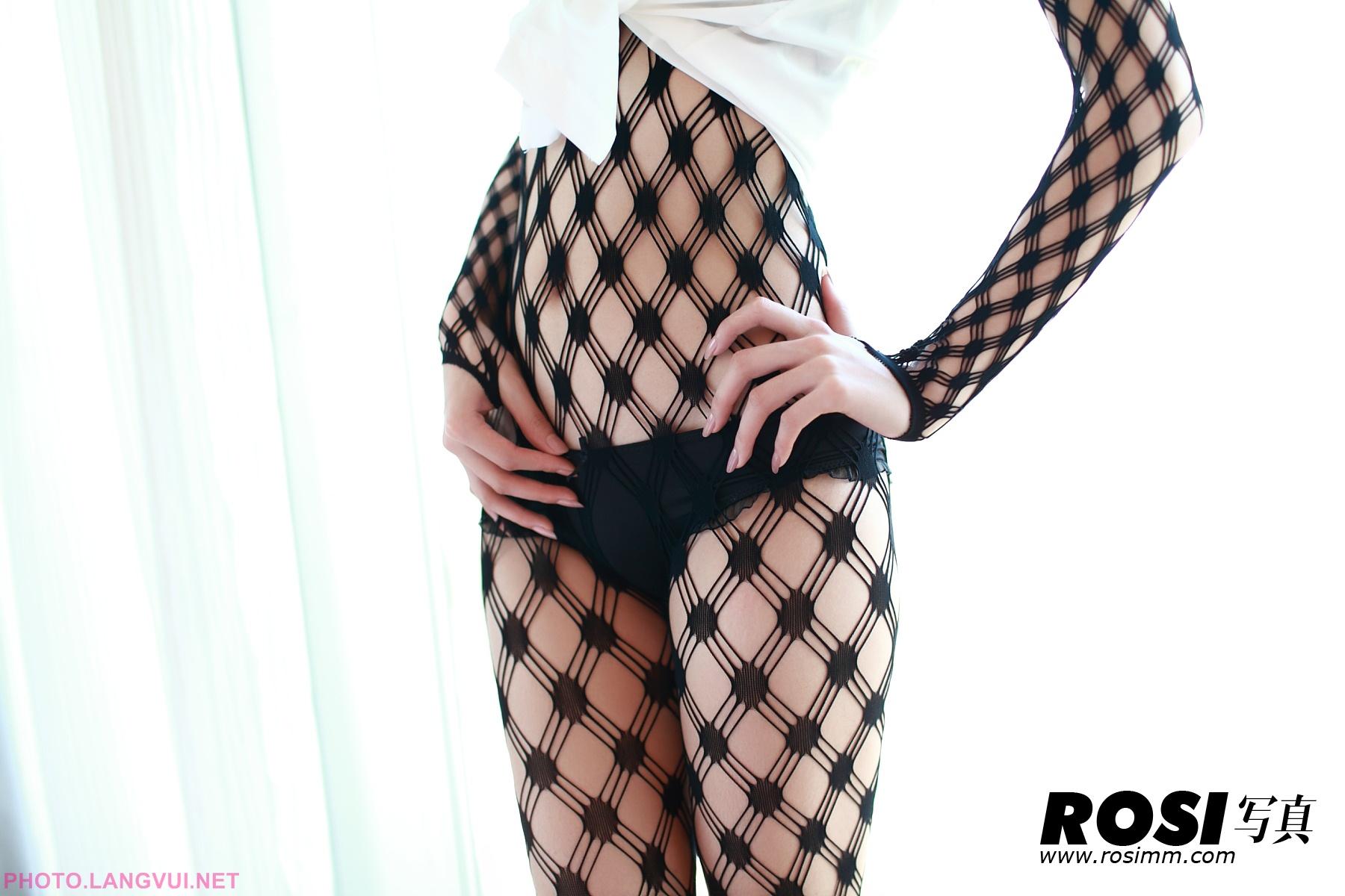 ROSI No 251