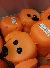 IKEA orange dog lunch box