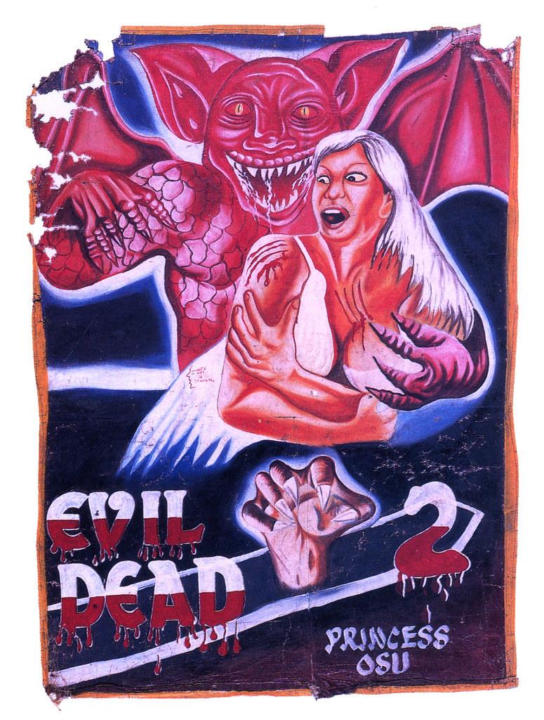 Evil Dead 2 (version 2)