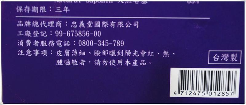 DSC00934_副本