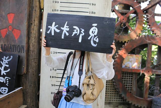 驛站香草農場97