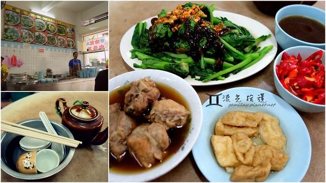 Sabah Food-04