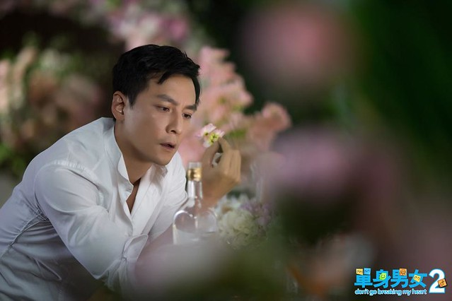 don't go breaking my heart 2 daniel wu