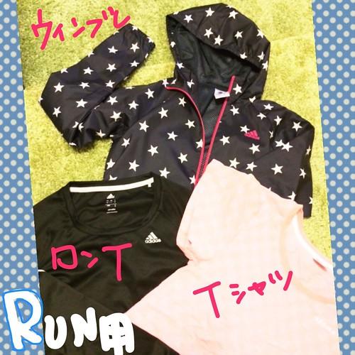 running wear