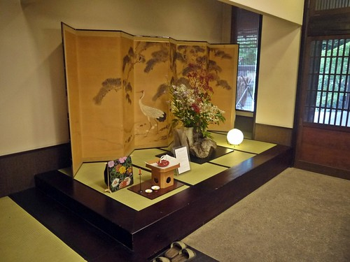 Hoshino Alps Resort Nagano