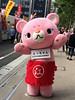 Photo:近江町市場の えっちゃん By yuki_alm_misa