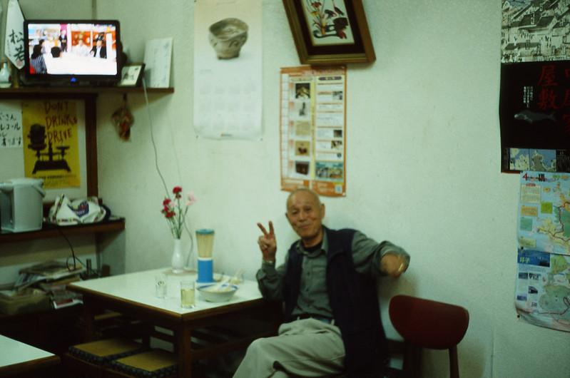 Yoshiya shokudo